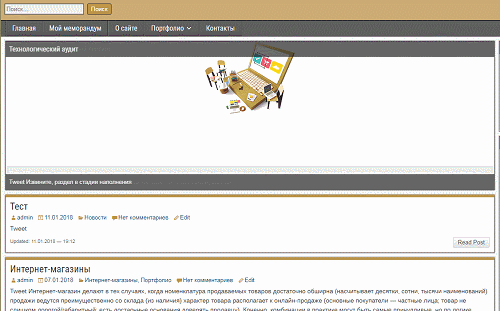 Заказать сайт легко!
