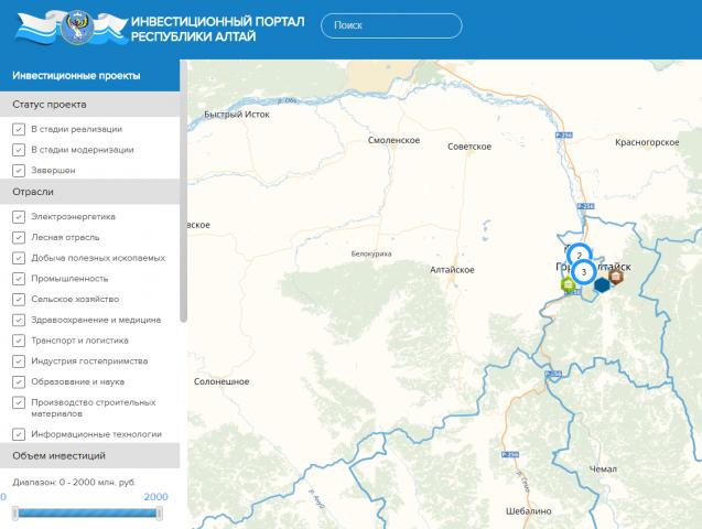 Яндекс-карта для инвестиционного портала