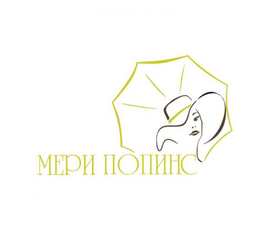 Мери Поппинс