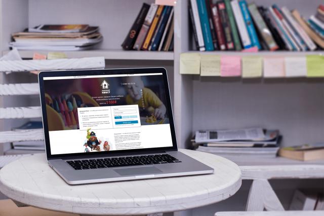 Разработка Landing Page для детской игры «Домашний квест»