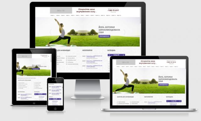 «Центр йоги»