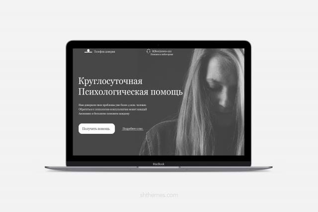 Создание сайтов визиток фриланс инертек страховая компания официальный сайт