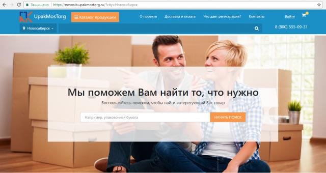 Web-сайт на ASP.NET Core 2.0