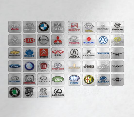 Иконки Авто лого