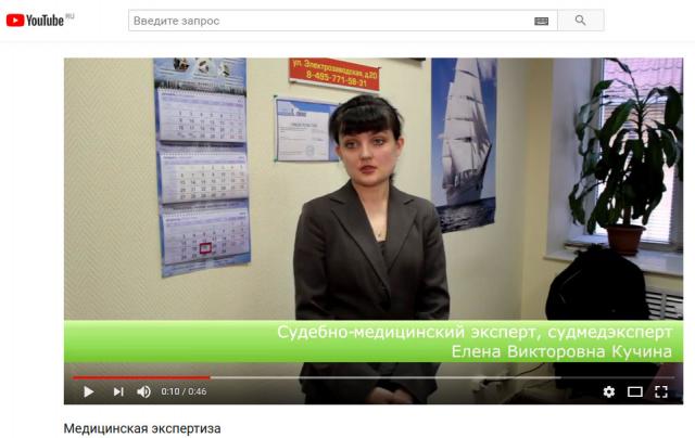 Видео для центра экспертизы и оценки