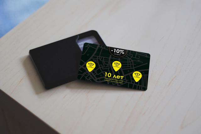 Дисконтная карта такси (2 вариант)