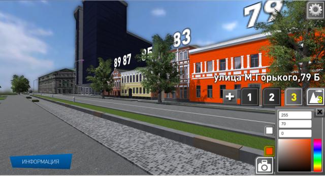 Интерактивная презентация: демонстрации вариантов покраски домов