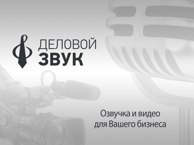 Презентация медиа