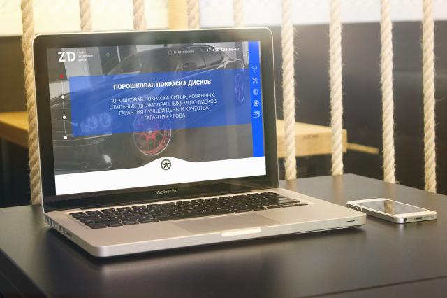 Сайт студии реставрации дисков