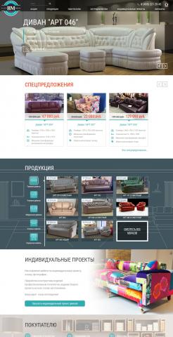 Landing Page для сайта Ваша Мебель