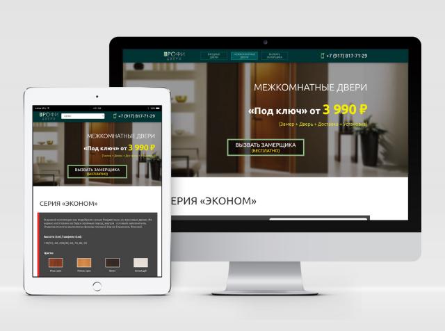 Создание сайта для Профи Двери (CMS ModX)