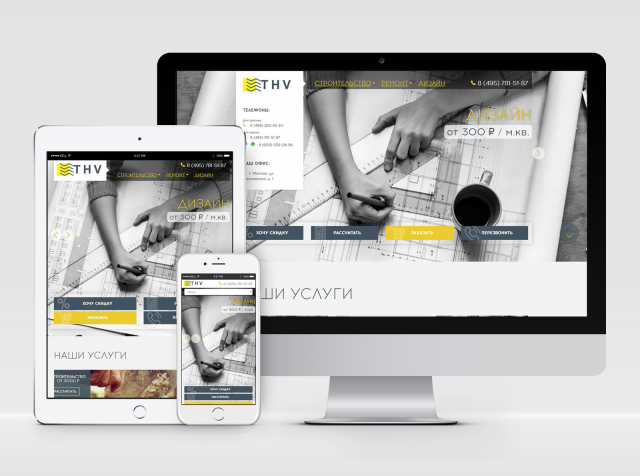 Корпоративный сайт Строительной компании (CMS ModX)
