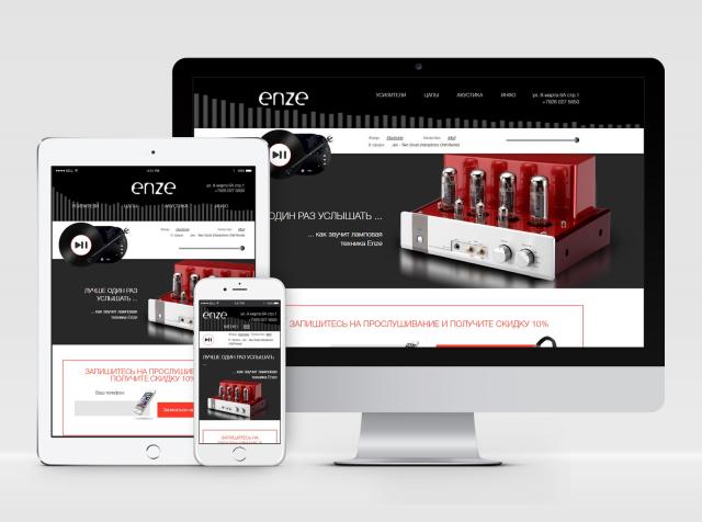 Корпоративный сайт ENZE (Ajax подгрузка страниц)