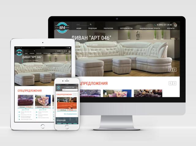 Интернет-магазин (каталог) мягкой мебели (CMS ModX)