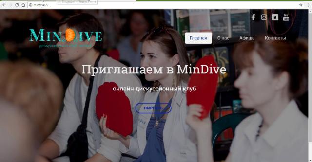 Сайт обучающей компании