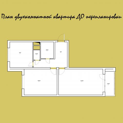2 х комнатная в панельном доме ДО