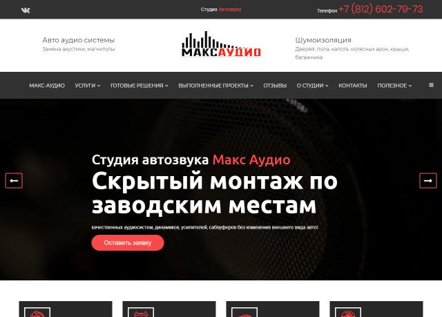 Max-Audio