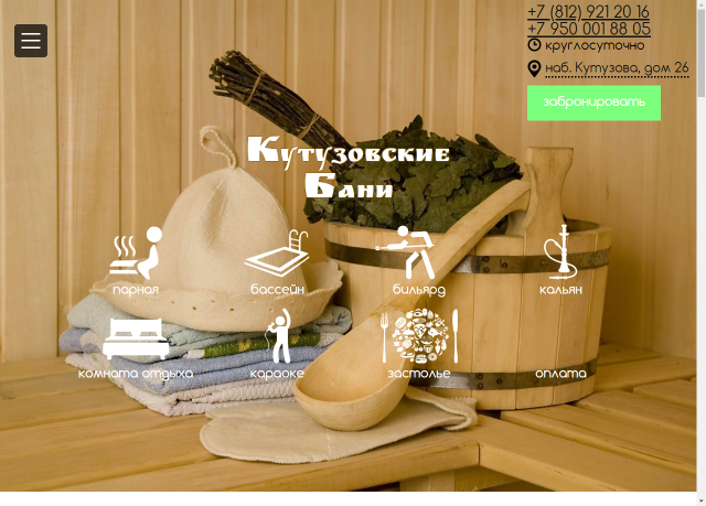kutbani.ru