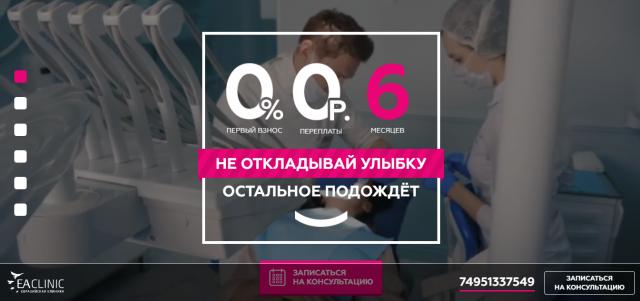 stomatologiya-v-rassrochku.ru