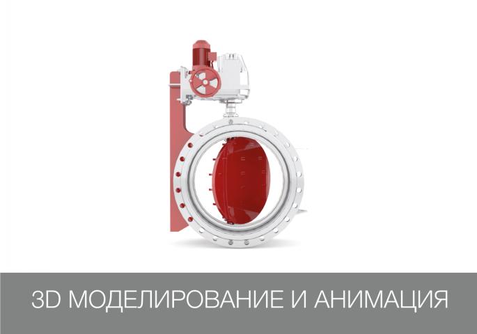UTRIUM (ЛИЧНЫЙ САЙТ, ПОРТФОЛИО)