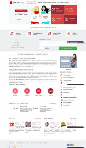 Бюро переводов Кишинев | Diplom