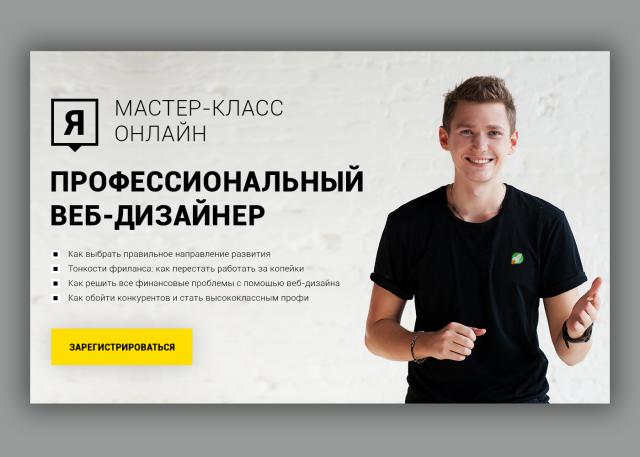 Андрей гаврилов фриланс ру freelance test