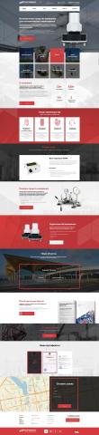 Разработка дизайна сайта для производителя Инклинометров