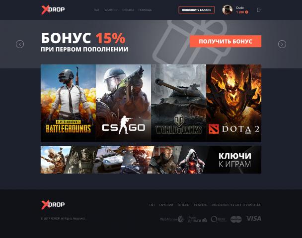 """""""XDROP"""" — игровой сервис"""