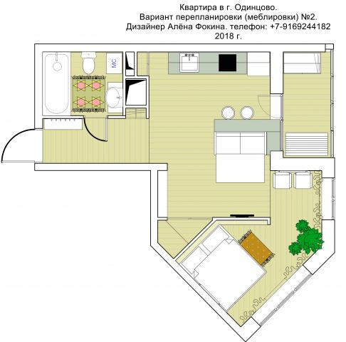 Квартира студия 37 кв.м. 2 вариант