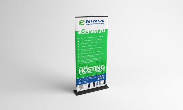 Roll-Up 85*100