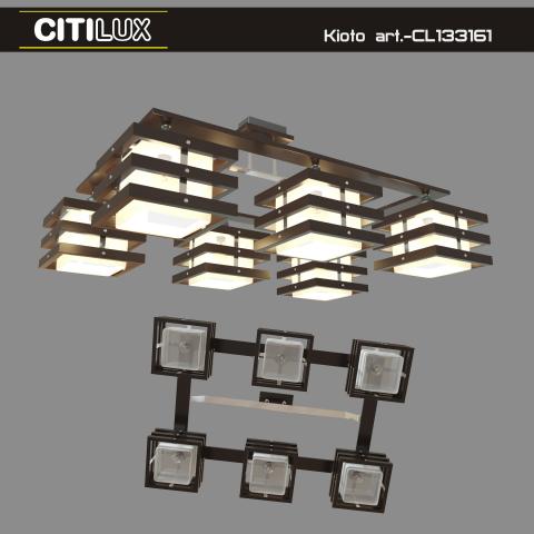 Светотехника Citilux