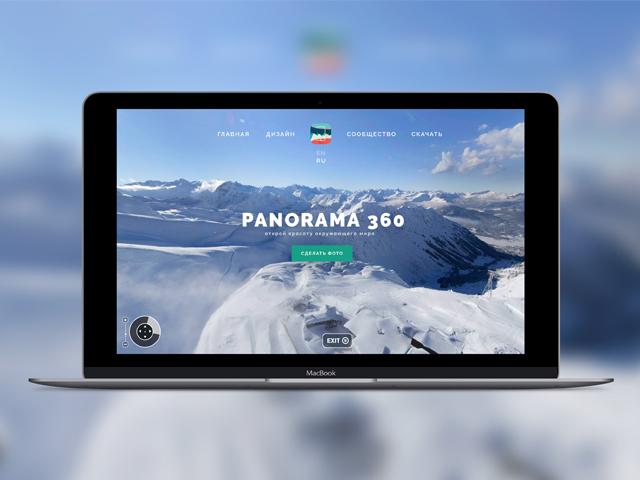 Лэндинг мобильного приложения «Panorama 360»