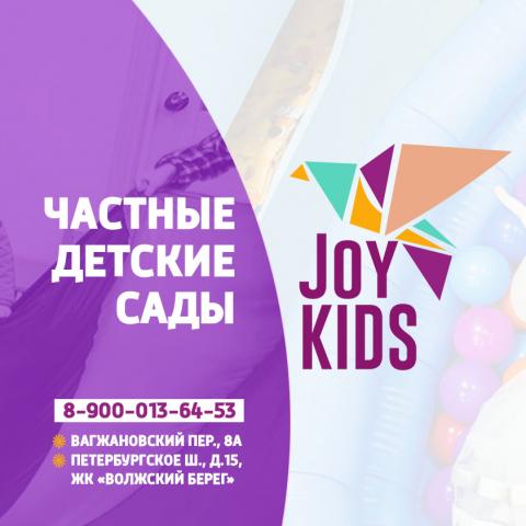 Логотип для сети частных детских садов