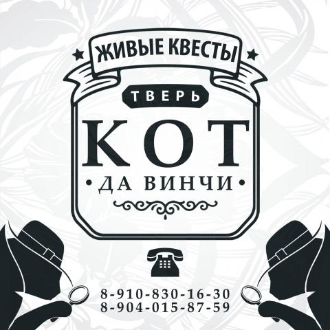 Создание логотипа для квестов