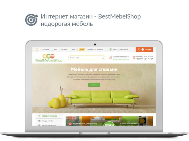 BestMebelShop