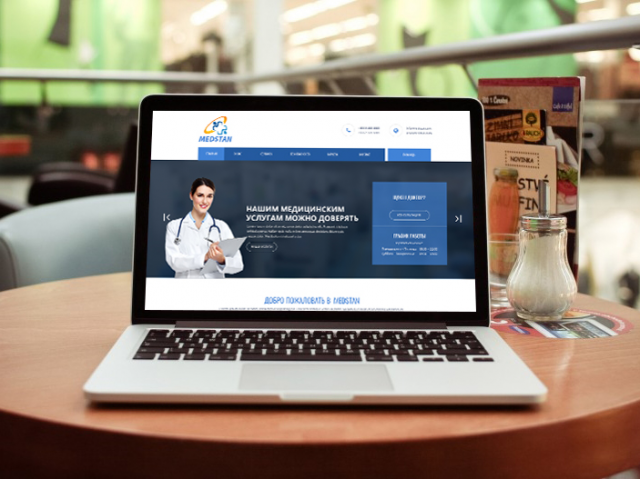 Разработка Landing Page для больницы