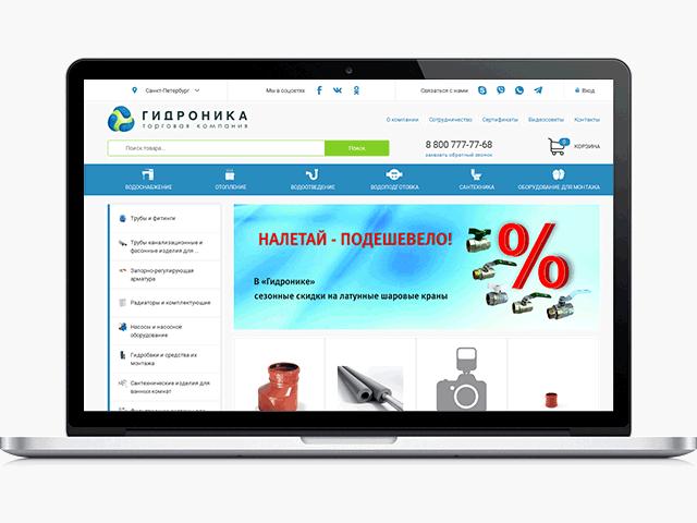 Интернет-магазин инженерной сантехники