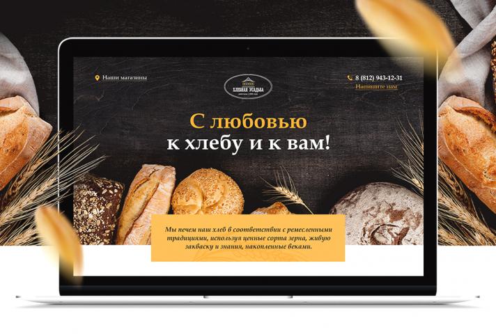 Хлебный комбинат «Хлебная усадьба»