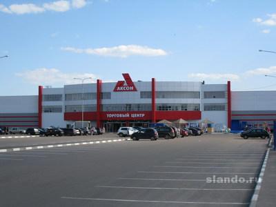 "Торговый центр ""Аксон"", ул. Пр. Фрунзе, г. Ярославль."