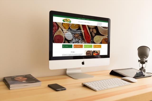 Сайт каталог для магазина специй