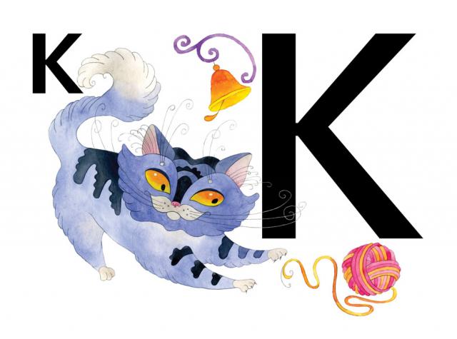 для детской азбуки буква К
