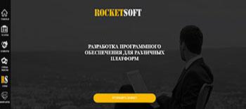 Rocketsoft