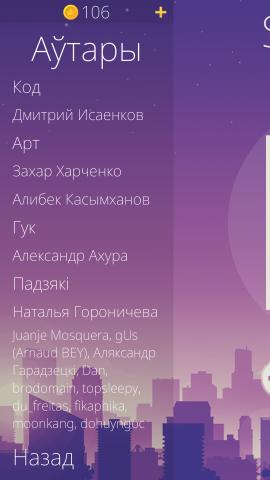 Перевод мобильной игры Spiky Box (Беларуский и Украинский)