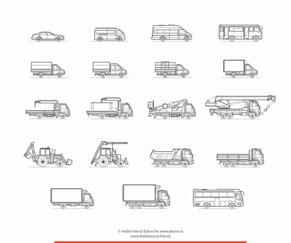 Иконки для транспортной компании