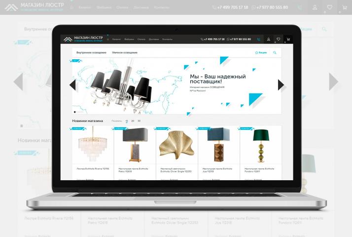 Magazinlustr.Ru - Интернет-магазин люстр и светильников