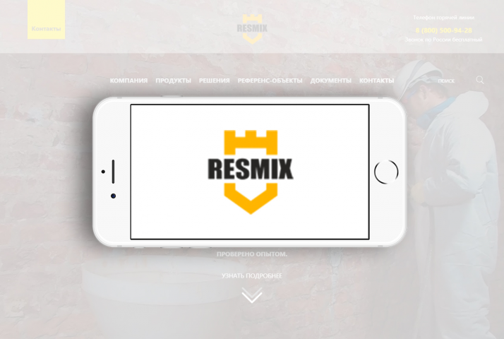 Resmix.Ru - Строительная компания