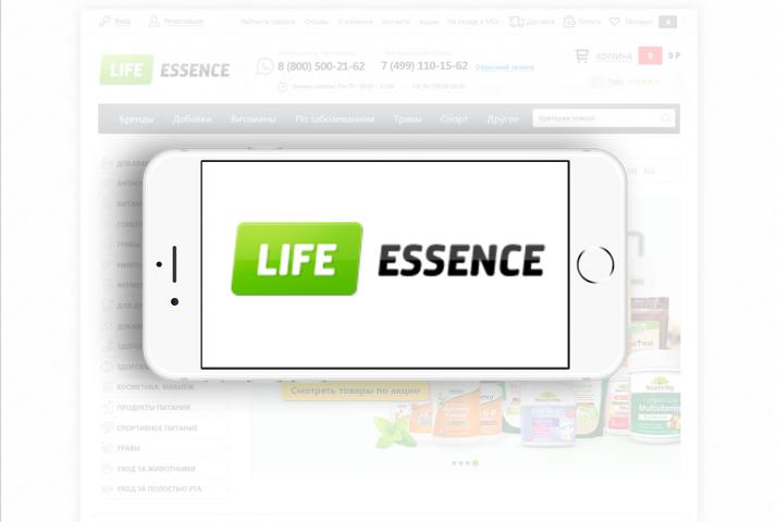 LifeEssence.Ru - Интернет-магазин экотоваров