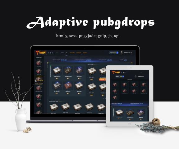Адаптивная верстка pubgdrops.com (CSS3, HTML5+ JavaScript)