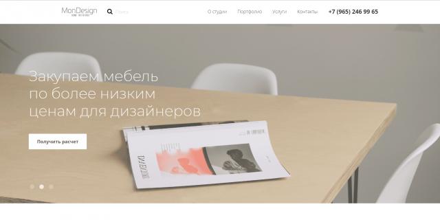 Сайт по дизайну интерьеров