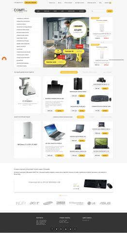 Интернет-магазин в Кишиневе. Онлайн маркет в Молдове